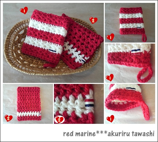 red marine*アクリルタワシ