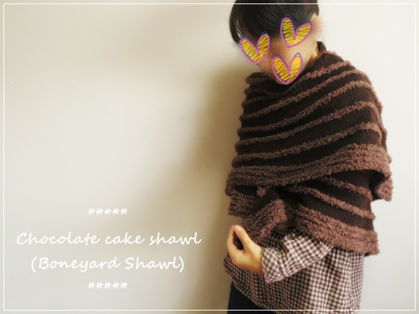 Chocolate cake shawl