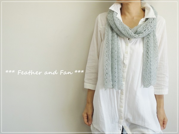 Fether and fan Short Scarf
